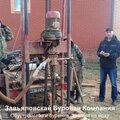 Буровая компания Завьяловская, Монтаж водоснабжения и канализации в Завьяловском сельском поселении