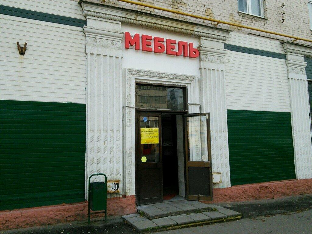 Мебельный Магазин На Первомайской Улице В Москве
