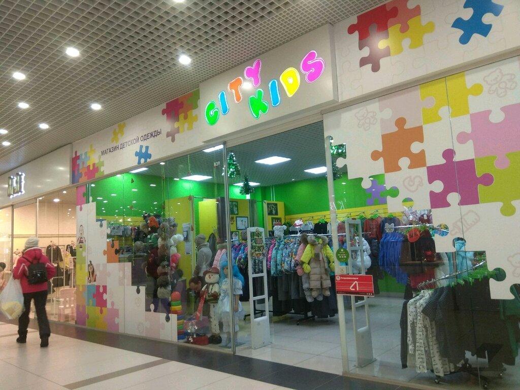8bcf8499b детский магазин — Магазин детских товаров City-kids — Екатеринбург, фото №1
