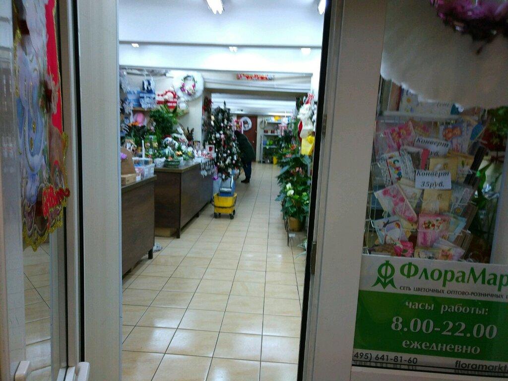Краснопрудная улица магазин цветы, сентября