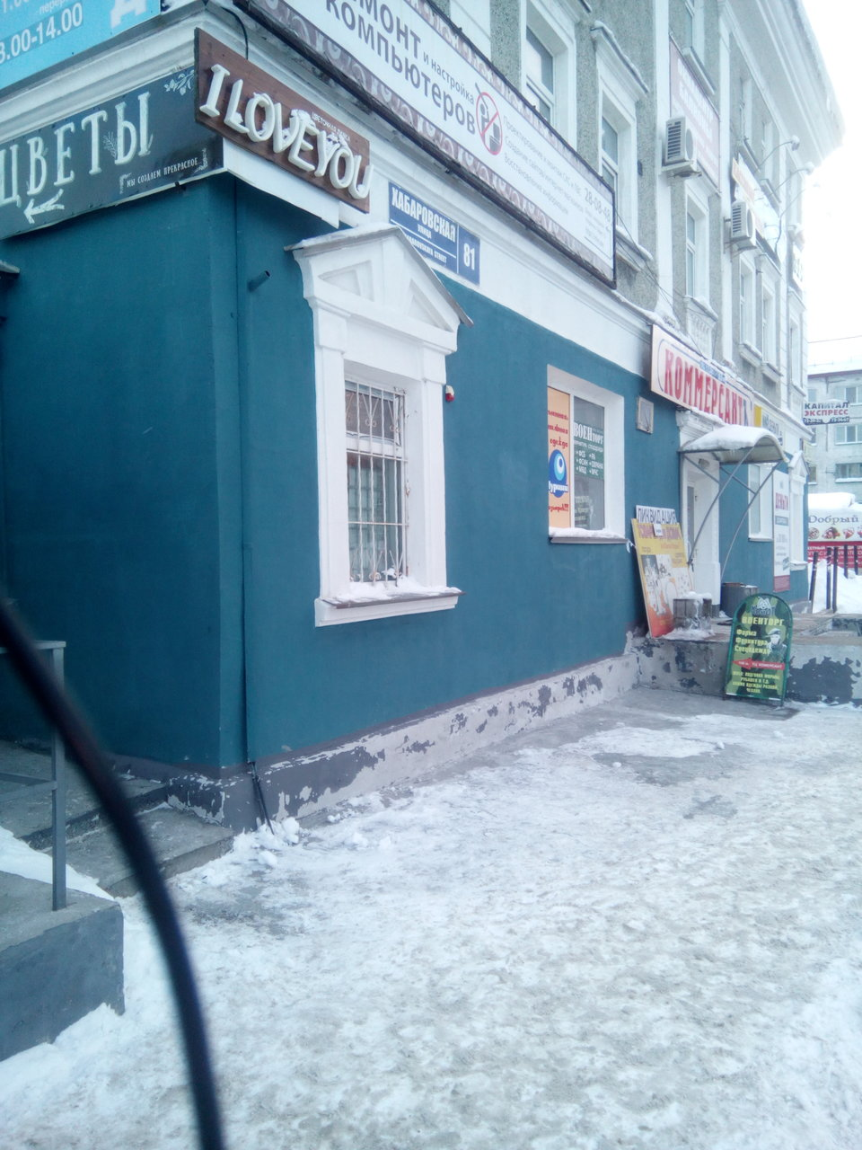 Южно сахалинск ломбард звезда продам часы