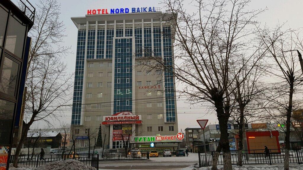 отель на элеваторе улан удэ