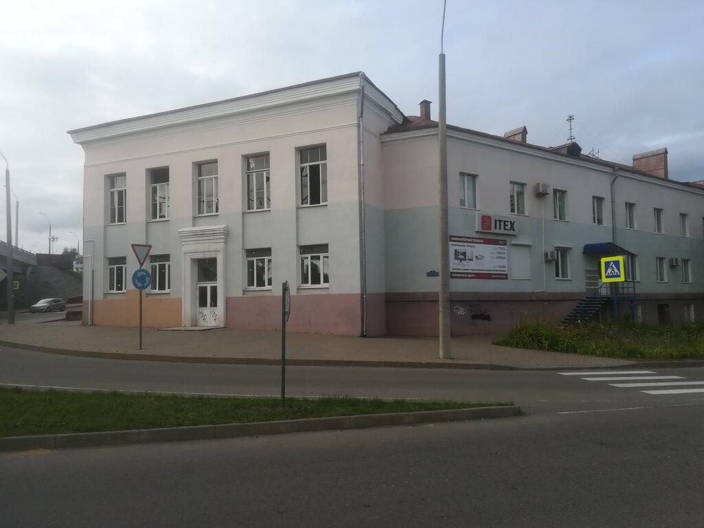 компьютерный магазин — Айтекс — Могилёв, фото №2