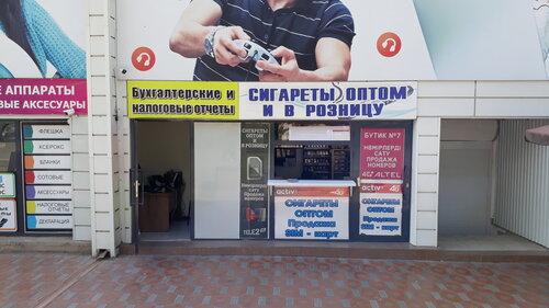 Магазин сигареты оптом сигареты купить в питере