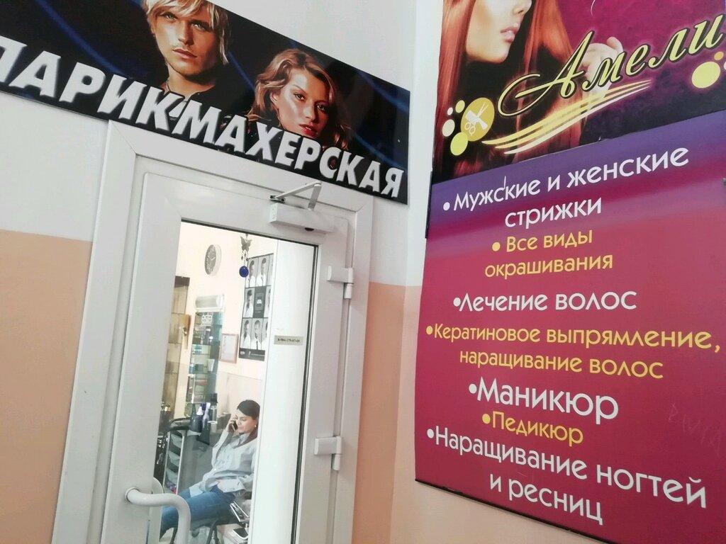 фото крем салон красоты хабаровск таким именем зачастую