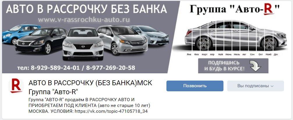 Рассрочка от автосалона в москве бмв с пробегом с автосалона москвы