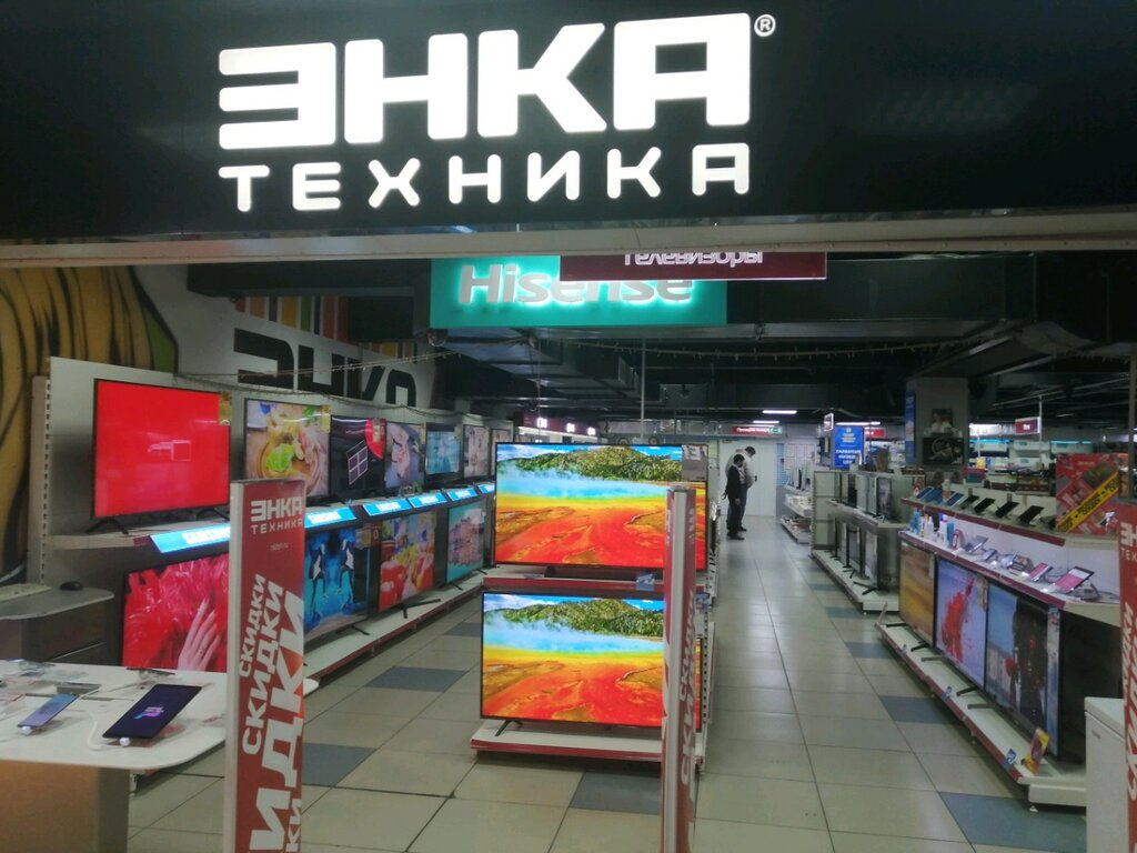 Дома техники магазин хабаровск где купить трусы стринги