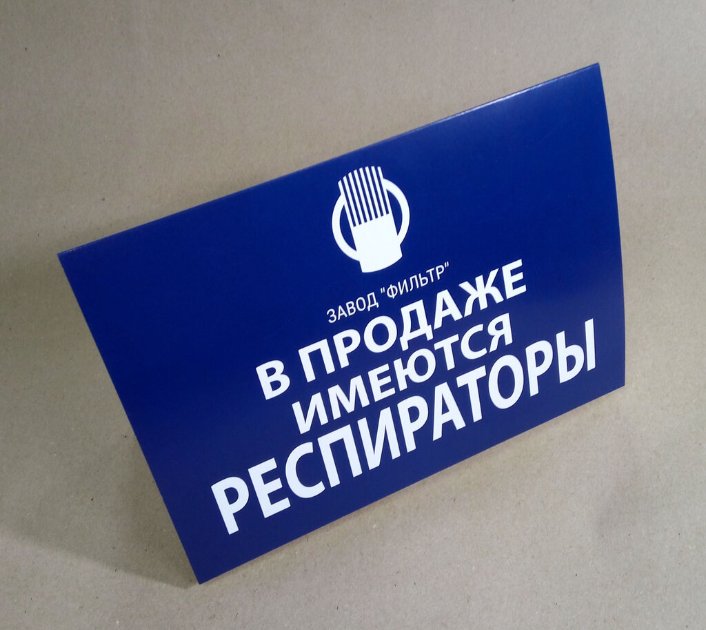 типография — Печатай.ру — Москва, фото №1