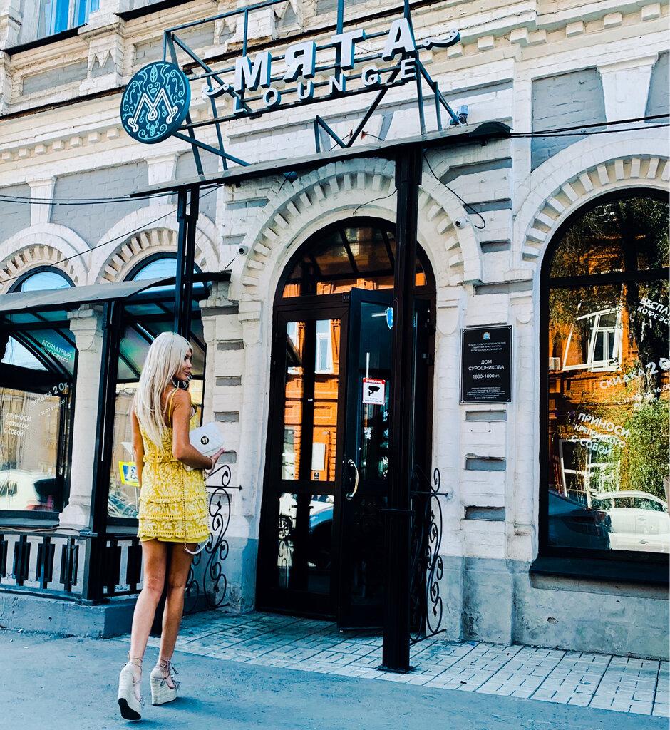 кальян-бар — Мята Lounge — Самара, фото №2