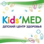 Логотип Kids'MED