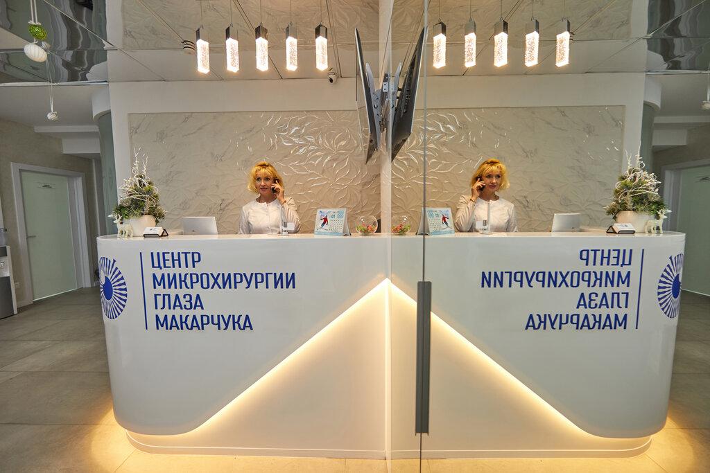 медцентр, клиника — Центр микрохирургии глаза Макарчука — Брест, фото №1