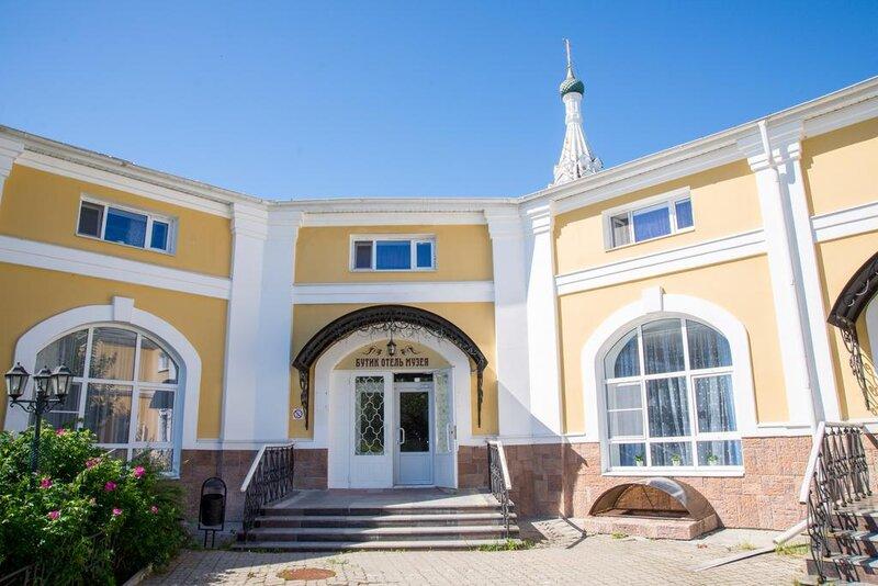 Бутик-отель музея Музыка и Время
