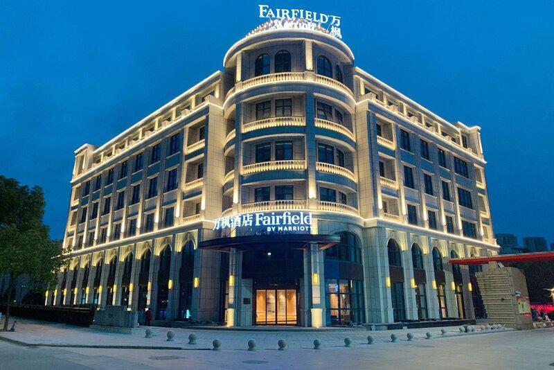 Fairfield by Marriott Taizhou City Centre