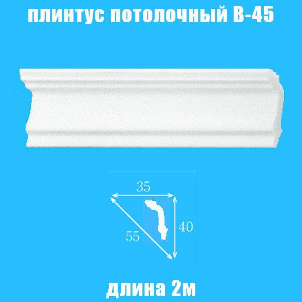 интернет-магазин — Потолочная плитка — Минск, фото №1