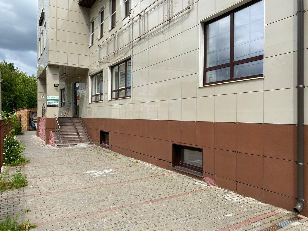 Рубеж агентство недвижимости недвижимость в оаэ купить шарджа