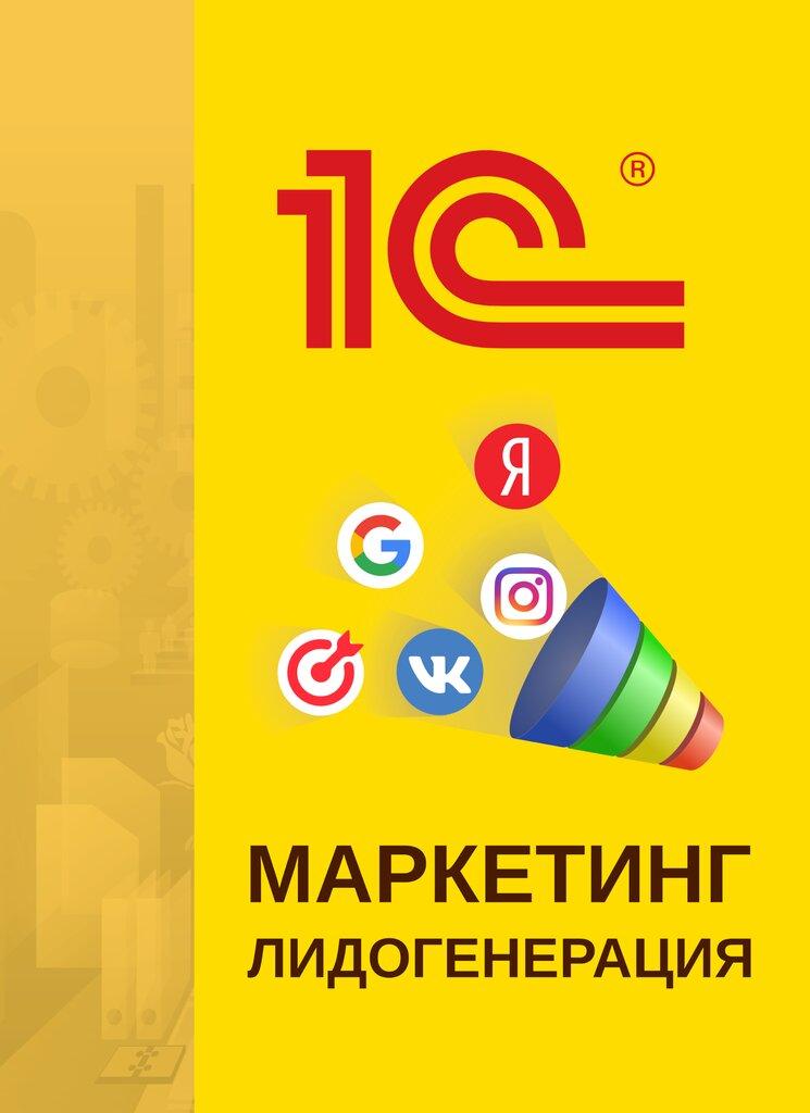 IT-компания — Аксиома-Софт — Москва, фото №1