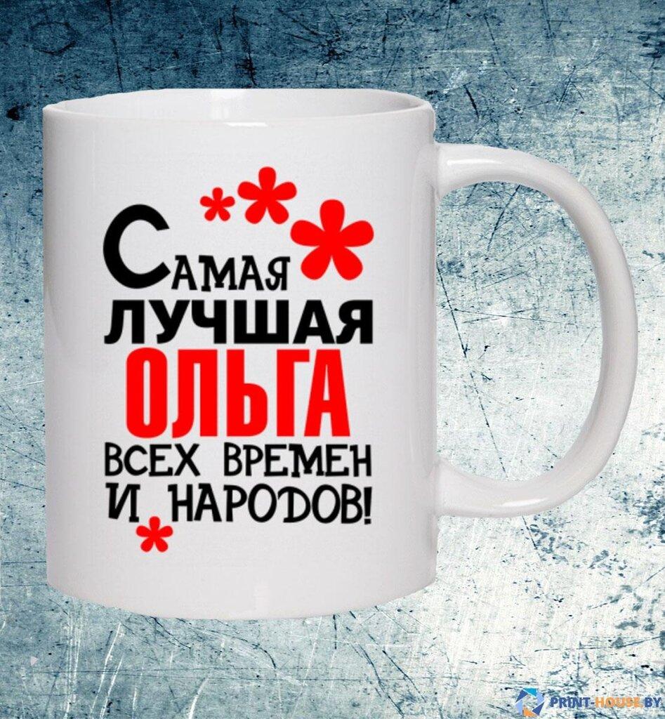 изготовление печатей и штампов — Макс-76 — Ярославль, фото №2