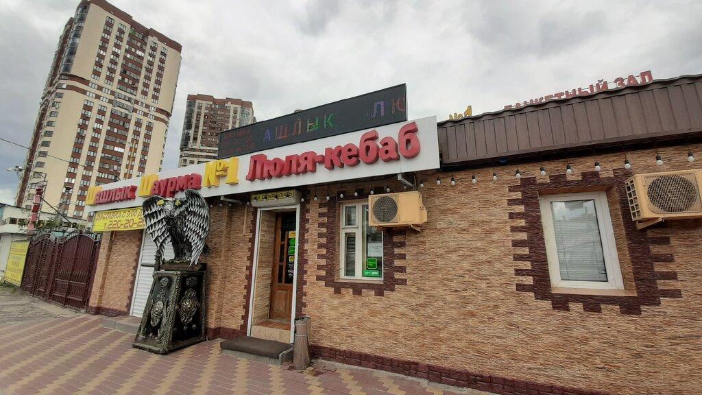 доставка еды и обедов — Мини-ресторан Veranda — Воронеж, фото №2