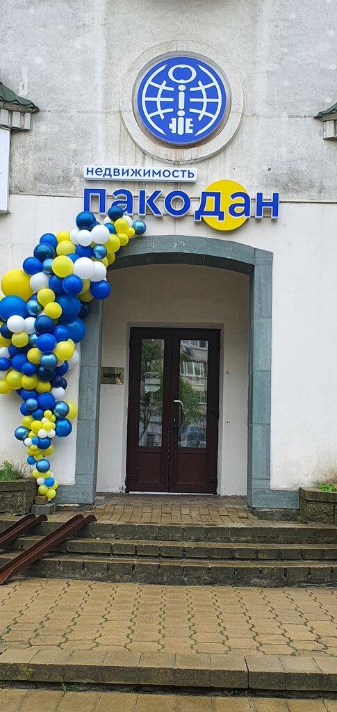 Минск агентство недвижимости за рубежом горнолыжный курорт дубай