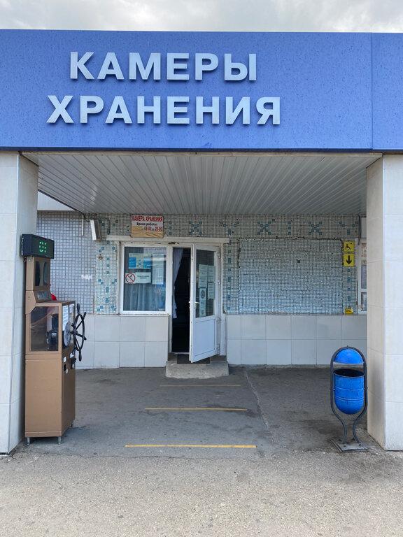 автовокзал, автостанция — Автовокзал — Анапа, фото №1