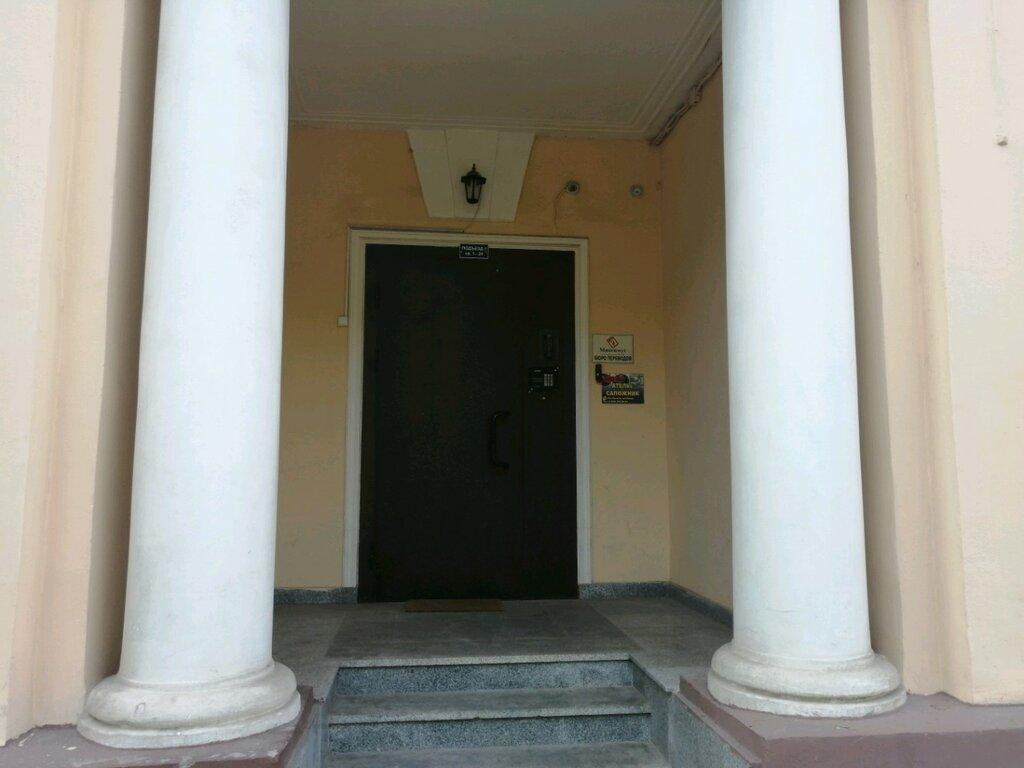 бюро переводов — Максимус — Москва, фото №2