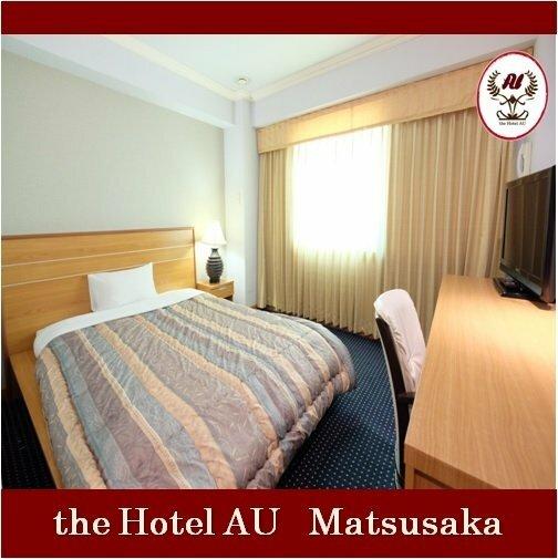 Hotel Au Matsuzaka