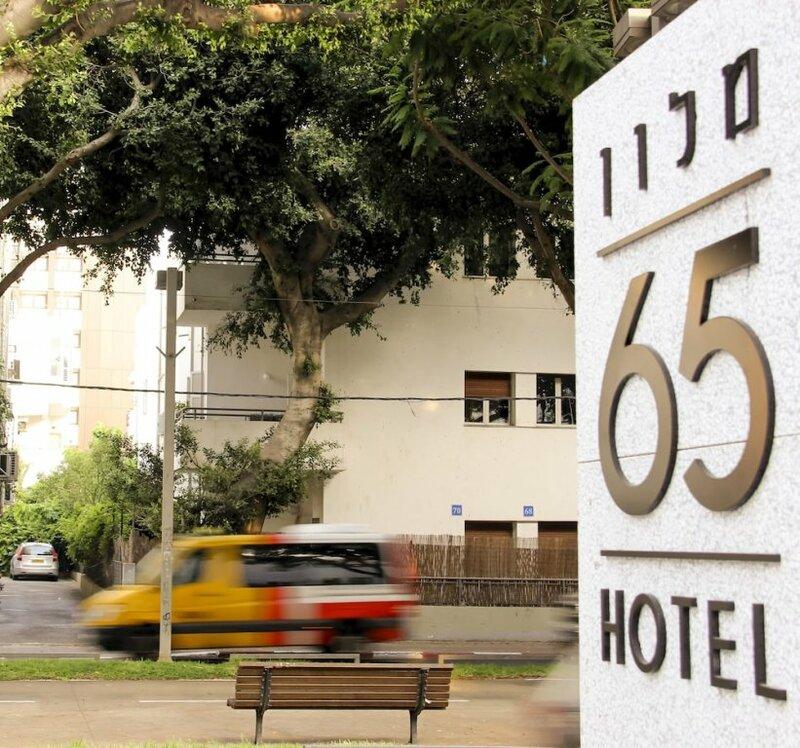 65 Hotel, Rothschild, Tel Aviv - an Atlas Boutique Hotel