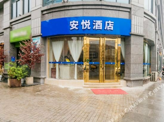 Anyue Chain Hotel
