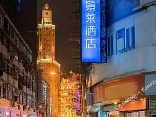 Jinglai Hotel