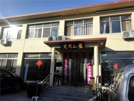 Panshan Bieyuan Farm House