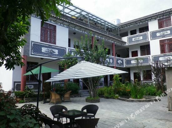 The Bai Du Inn Of Dali