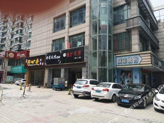 Zhejinfengqing Hotel