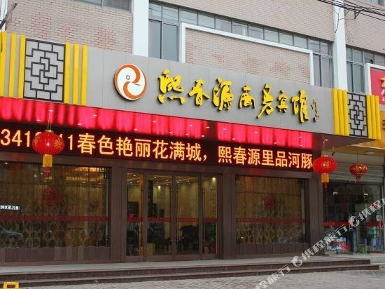 Xichunyuangbuslnsshotel