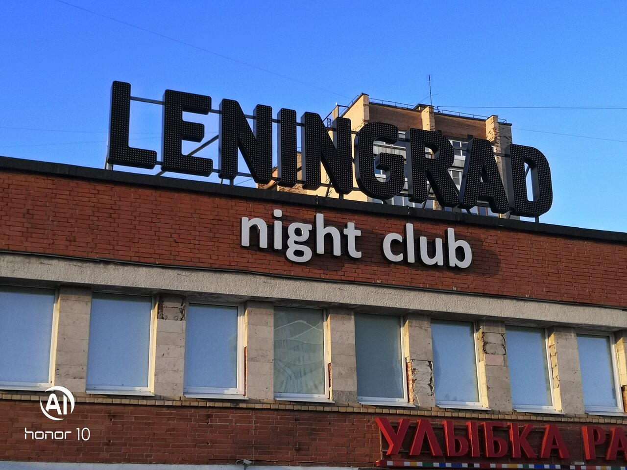 Ленинград сосновый бор ночной клуб фитнес клубы с бассейнами в москве цены