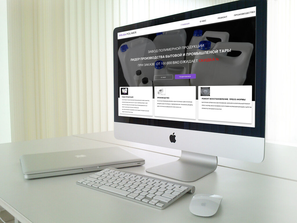 Разработка и создание сайта воронеж компания витамакс официальный сайт