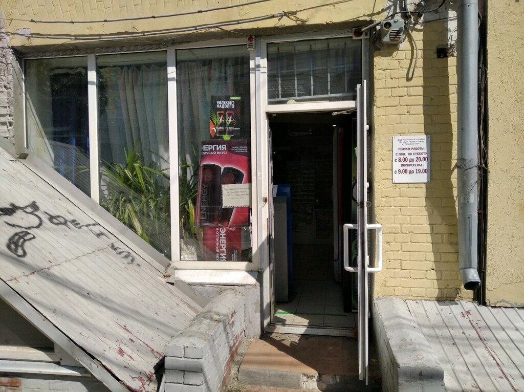 магазин продуктов — МВН — Самара, фото №1