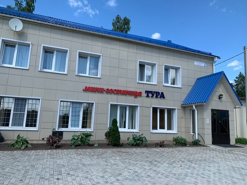 Мини-гостиница Тура