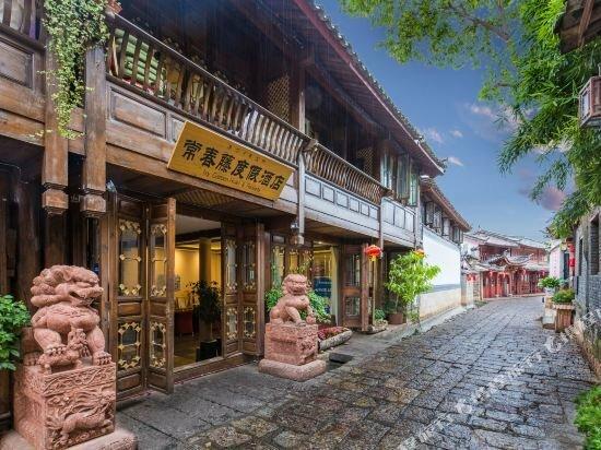 Lijiang Ivy Garden Mountain View Hotel