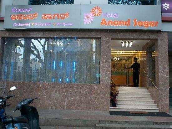 FabHotel Anand Sagar Inn Jayanagar