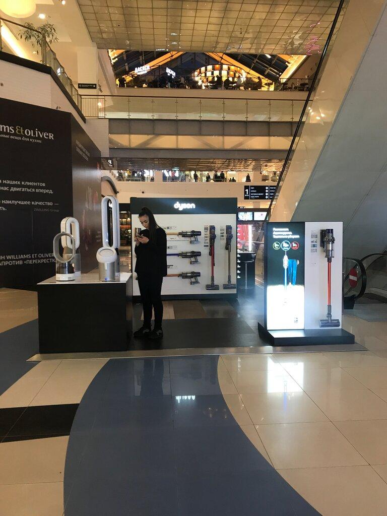 Dyson магазины в москве фильтр для пылесоса dyson dc19