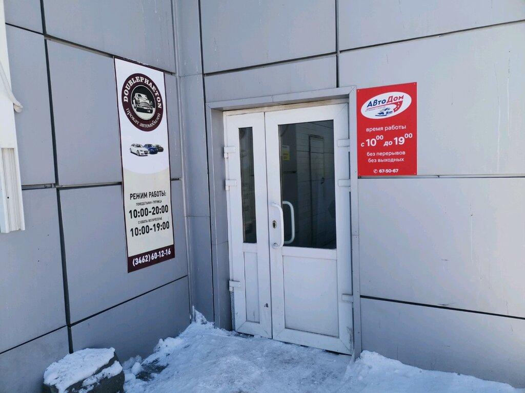 прокат автомобилей — ДубльФаэтон — Сургут, фото №2