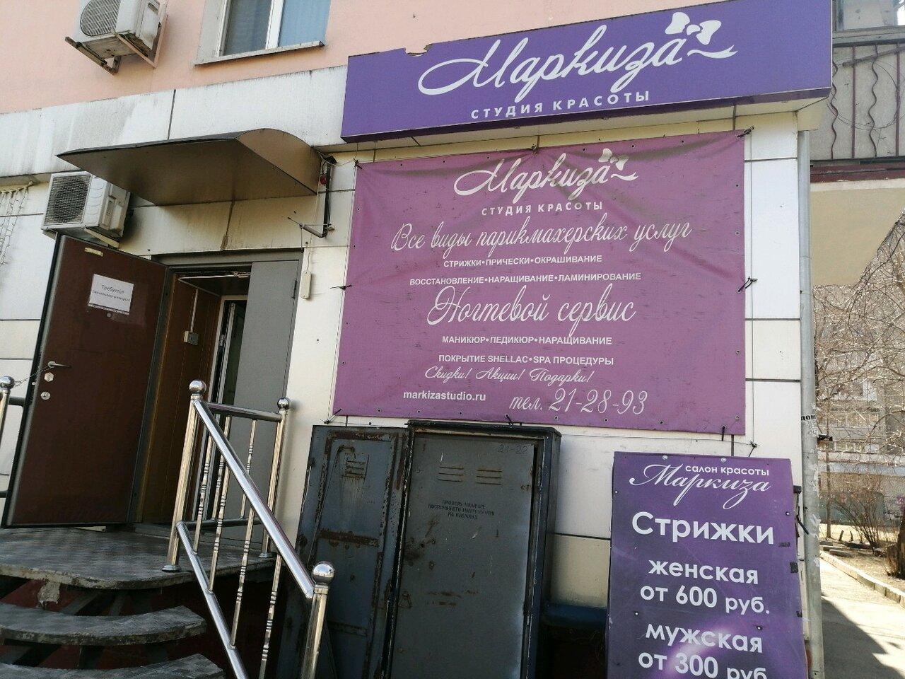 Двггу хабаровск общежитие фото профиль это