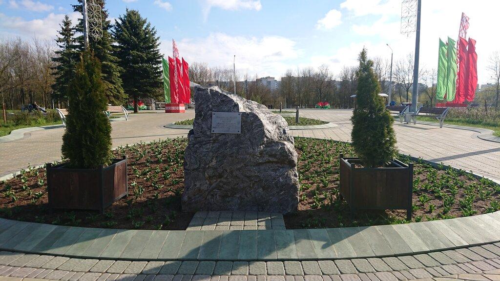 парк культуры и отдыха — Парк имени Михаила Павлова — Минск, фото №2