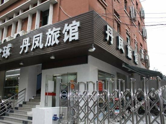 Danfeng Hostel Shanghai Lanxi Road