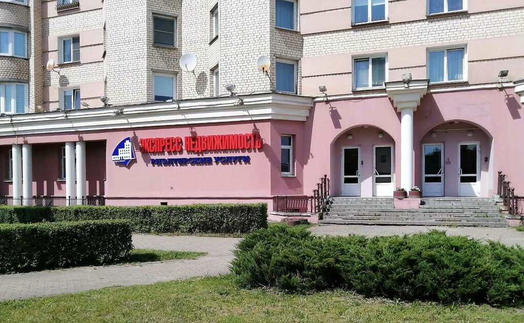 Минск недвижимость за рубежом агентств продажа дома в финляндии