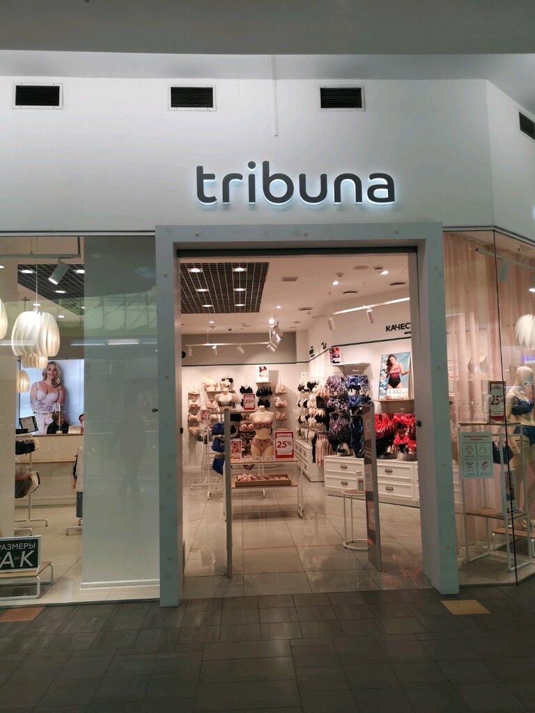 Магазин женского белья трибуна в москве фото рекламы нижнего женского белья