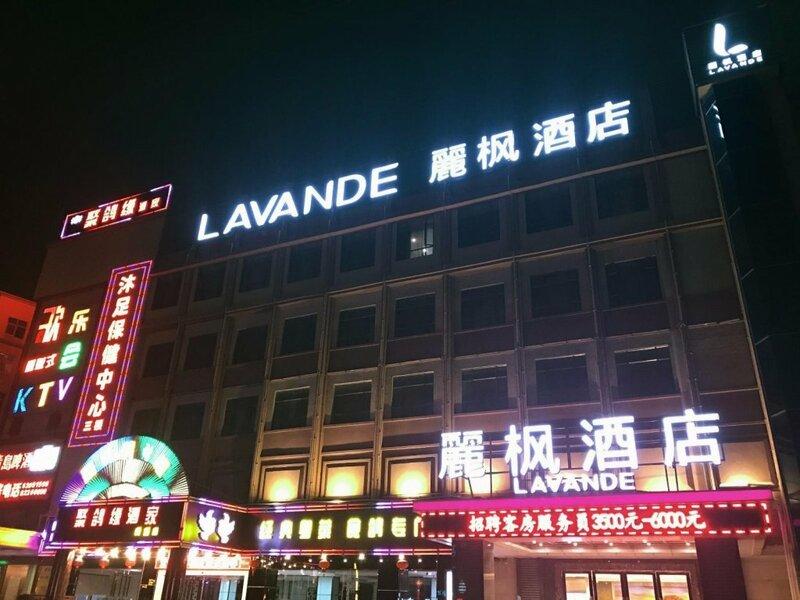 Lavande Hotels·Guangzhou Huangpu Development Zone