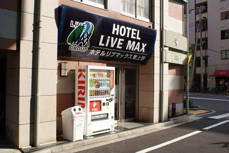 Live Max Higashi-Ueno