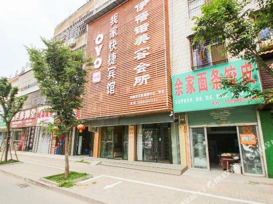 Funan My Home Express Hotel