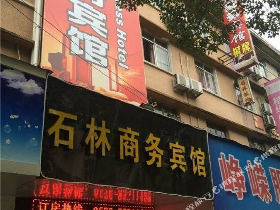 Shilin Business Hotel